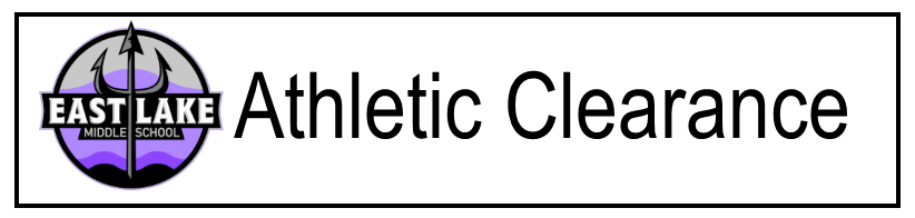 Athletic Clearance Link